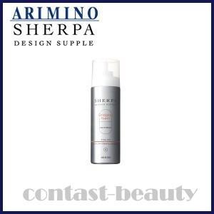 アリミノ シェルパ ブリッジングフォーム 180g 容器入り|co-beauty