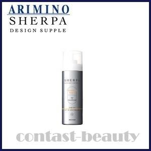 アリミノ シェルパ モイスチャーフォーム 180g 容器入り|co-beauty