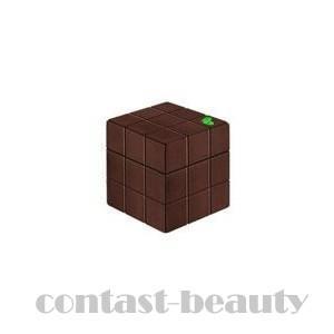 【x2個セット】 アリミノ ピース プロデザインシリーズ ハードワックス チョコ 80g co-beauty