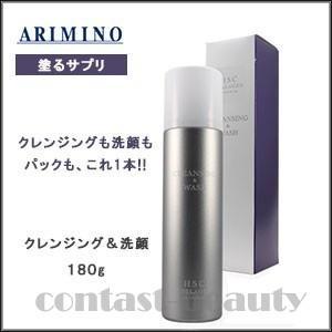 アリミノ 塗るサプリ クレンジング&洗顔 180g 容器入り|co-beauty