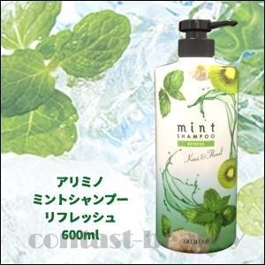 アリミノ ミント シャンプー リフレッシュ 600ml|co-beauty