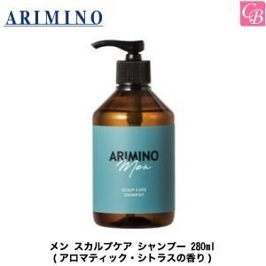 髪と頭皮に付着した汚れをもっちり泡で洗い流します。 アロマティック・シトラスの香り 使用上の注意 ●...