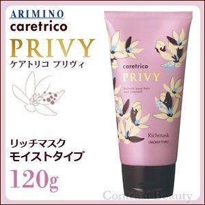 「x5個セット」 アリミノ ケアトリコ プリヴィ リッチマスク モイストタイプ 120g|co-beauty