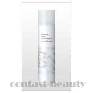 【x3個セット】 アリミノ BS STYLING SPRAY シャイニングスプレー 280mL|co-beauty