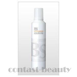 アリミノ BS STYLINGFOAM ワックスフォーム 230g|co-beauty