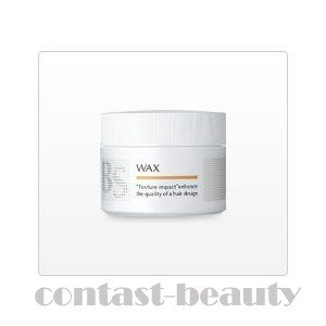 アリミノ BS STYLING WAX 110g|co-beauty