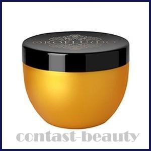 ボニータプロフェッショナル オロフルイド マスク 250ml 容器入り|co-beauty