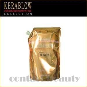 ブライ ケラブロー リフトアップローション 業務用 1016ml 詰替え用(レフィル)|co-beauty