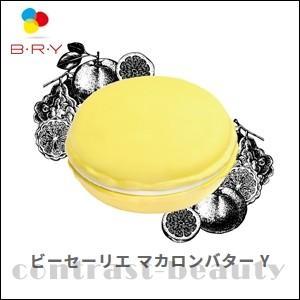 ブライ ビーセーリエ マカロンバター Y (ユズ&ベルガモット) 20g|co-beauty