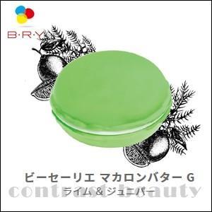 [x5個セット] ブライ ビーセーリエ マカロンバター G (ライム&ジュニパー) 20g|co-beauty