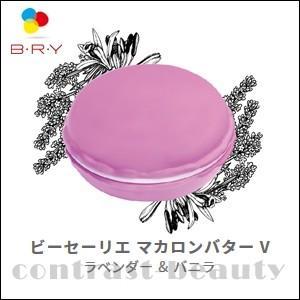 ブライ ビーセーリエ マカロンバター V (ラベンダー&バニラ) 20g co-beauty