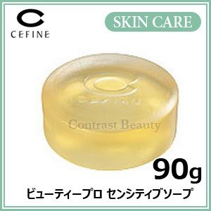 【x3個セット】 セフィーヌ センシティブソープ 90g|co-beauty