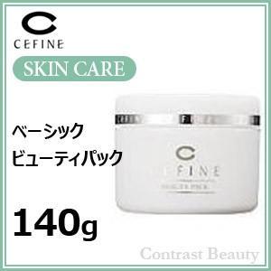 【x3個セット】 セフィーヌ ビューティパック 140g|co-beauty
