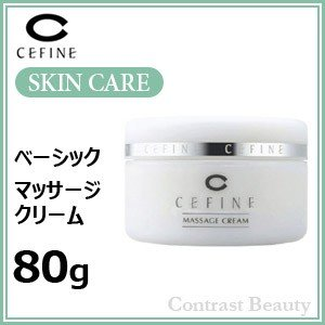 【x4個セット】 セフィーヌ マッサージクリーム 80g|co-beauty