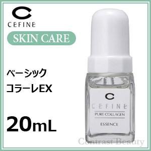 [x3個セット] セフィーヌ コラーレEX 20ml|co-beauty