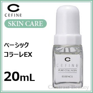 [x4個セット] セフィーヌ コラーレEX 20ml|co-beauty