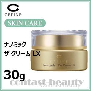 【x3個セット】 セフィーヌ ナノミック ザ クリーム LX 30g|co-beauty