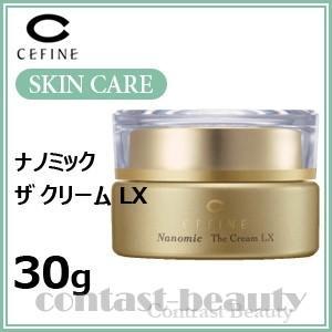 【x5個セット】 セフィーヌ ナノミック ザ クリーム LX 30g|co-beauty