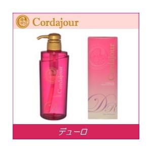 [x3個セット] コルダジュール デューロ シャンプー 500ml 硬い髪用|co-beauty