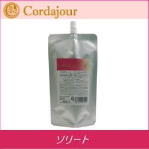 【x3個セット】 コルダジュール ソリート シャンプー 400ml 詰替え用 普通髪用 詰め替え|co-beauty