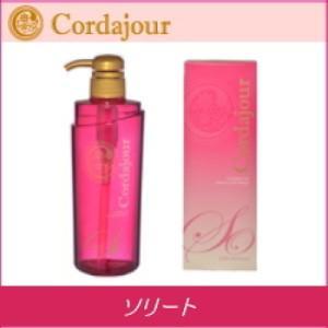 【x5個セット】 コルダジュール ソリート シャンプー 500ml 普通髪用|co-beauty