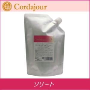 【x5個セット】 コルダジュール ソリート シャンプー 1000ml 詰替え用 普通髪用 詰め替え|co-beauty