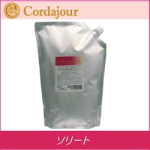 コルダジュール ソリート シャンプー 2.5L 詰替え用 普通髪用 詰め替え co-beauty