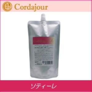 [x3個セット] クレアール コルダジュール ソティーレ シャンプー 400ml 柔らかい髪用 詰め替え|co-beauty