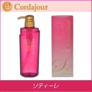 [x5個セット] コルダジュール ソティーレ シャンプー 500ml 柔らかい髪用|co-beauty