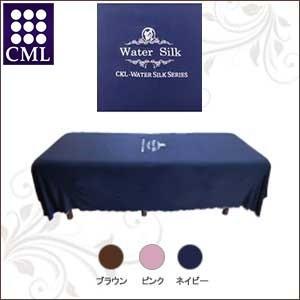 CML CKL ウォーターシルク ベッドシーツ ネイビー co-beauty