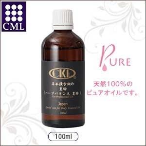 CML CKL 草本漢方調和 塑身 100m|co-beauty