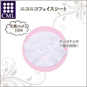 CML エステ関連 ニコニコフェイスシート ホワイト 100枚|co-beauty