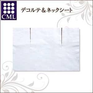 CML エステ関連 デコルテ&ネックシート ホワイト 100枚|co-beauty