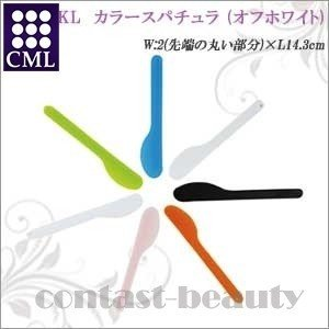 CML エステ関連 CKL カラースパチュラ オフホワイト co-beauty