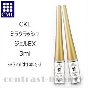 「x2個セット」 CML CKL ミラクラッシュジェルEX 3ml まつげ美容液 まつ毛美容液|co-beauty