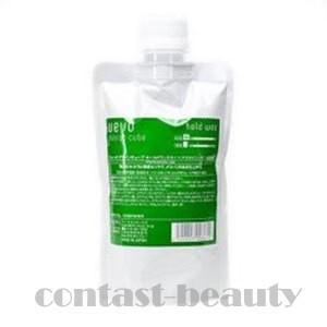 デミ ウェーボ デザインキューブ ホールドワックス 200g 業務用 hold wax|co-beauty
