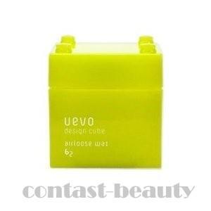 「x4個セット」 デミ ウェーボ デザインキューブ エアルーズワックス 80g airloose wax|co-beauty