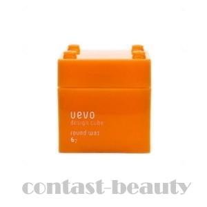 デミ ウェーボ デザインキューブ ラウンドワックス 80g round wax|co-beauty
