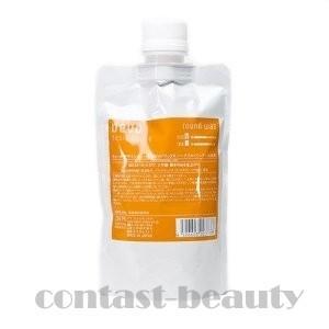 デミ ウェーボ デザインキューブ ラウンドワックス 200g 業務用 round wax|co-beauty