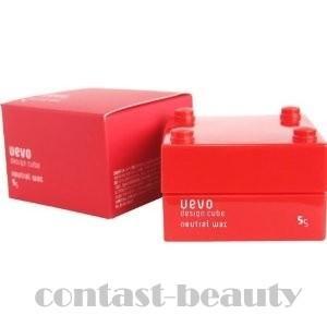 デミ ウェーボ デザインキューブ ニュートラルワックス 30g neutral wax|co-beauty