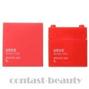 デミ ウェーボ デザインキューブ ニュートラルワックス 80g neutral wax|co-beauty