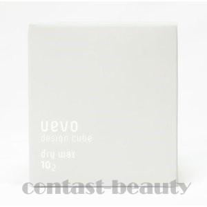 デミ ウェーボ デザインキューブ ドライワックス 80g dry wax|co-beauty