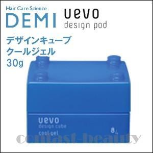 デミ ウェーボ デザインキューブ クールジェル 30g cool gel|co-beauty
