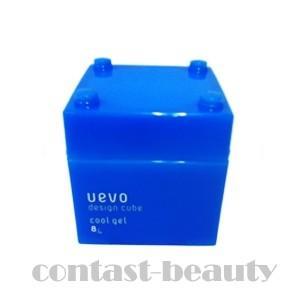 デミ ウェーボ デザインキューブ クールジェル 80g cool gel|co-beauty