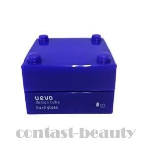 デミ ウェーボ デザインキューブ ハードグロス 30g hard gloss|co-beauty