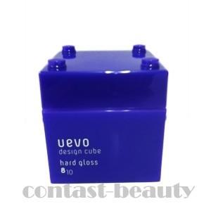 デミ ウェーボ デザインキューブ ハードグロス 80g hard gloss|co-beauty