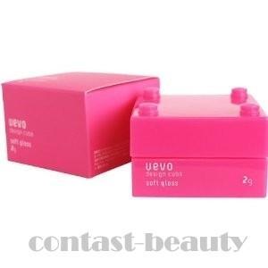 デミ ウェーボ デザインキューブ ソフトグロス 30g soft gloss|co-beauty