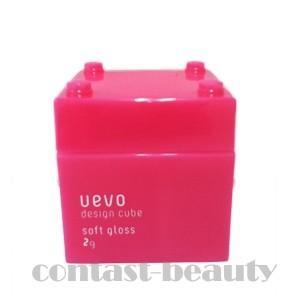 デミ ウェーボ デザインキューブ ソフトグロス 80g soft gloss|co-beauty