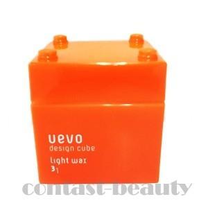 デミ ウェーボ デザインキューブ ライトワックス 80g|co-beauty