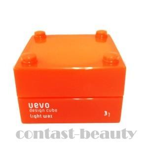 デミ ウェーボ デザインキューブ ライトワックス 30g|co-beauty